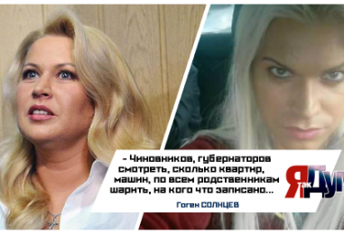 Напрасно ли Русский музей отказался от картин Евгении Васильевой? Почему она не сидит?