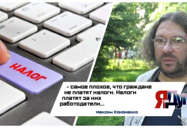 В России может появиться налог на депозиты. Кого это коснётся?