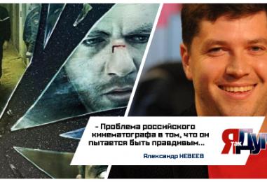 «Майор» переводится в США. Еще один международный успех российского кино.