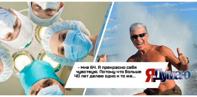 Врачи посылают пациентов «ставить свечки» и «гуглить лекарства». А лучше бы слали к Газманову!