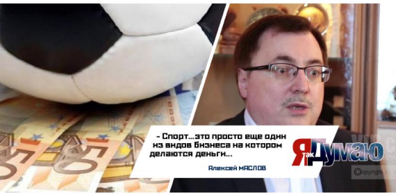 Договорные матчи в России. Часто ли они?