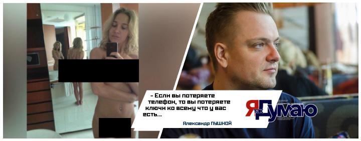 хакеры опубликовали украденные голые фото юлии ковальчук