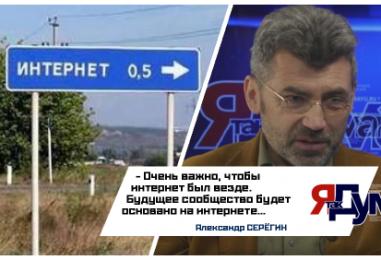 1277 населенных пунктов Свердловской области еще не в сети. Нужен ли интернет в медвежьем углу?