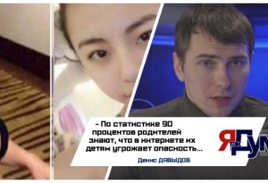 Четыре года тюрьмы за оргию в интернете. В Китае так, а что в России?