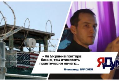 Программиста и буяна очень ждут за океаном: гражданин России будет экстрадирован в США
