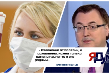 Эпидемия ВИЧ захватила Екатеринбург. Инфекцией заражен каждый 50-й житель