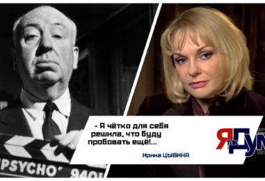 Секс-скандал после смерти: как король ужасов Альфред Хичкок наводил ужас на молоденьких актрис