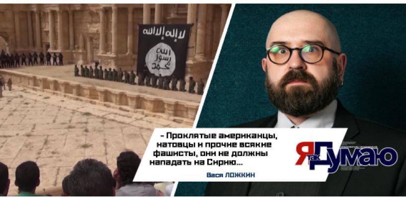 Помощник депутата ГД РФ Сергей Морозов погиб в Сирии. Как наёмник или герой?