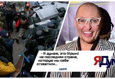 Украина отменила концерт Шуры. «Не последняя страна, которую мы отхватили» и другие высказывания певца