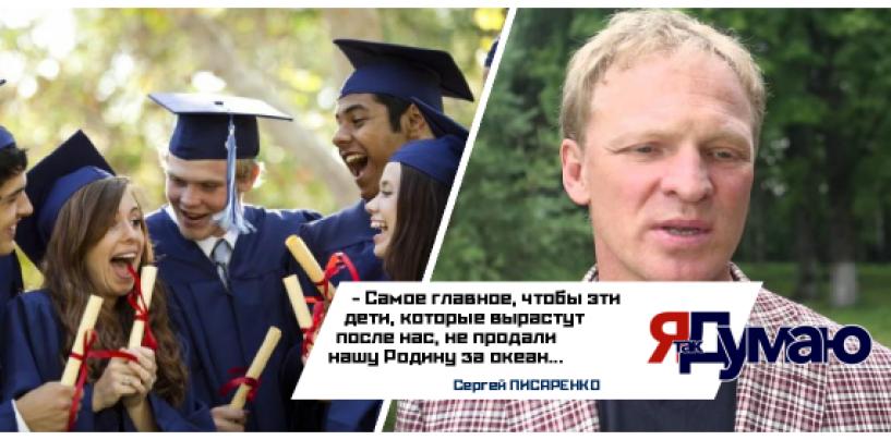 Стране нужны патриоты, а дети чиновников едут учиться за границу!