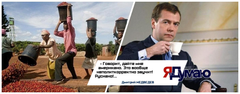 Русиано — Дмитрий Медведев снова жжёт. 5 высказываний российского премьера