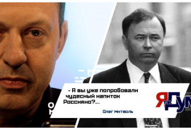 Олег Митволь с Андреем Карауловым