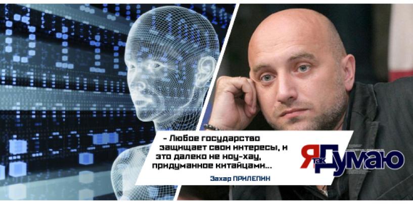 Большинство россиян за цензуру в интернете. А бан в соцсети разве не цензура?