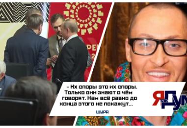 Путин и Обама коротко поговорили. Мировые СМИ цитируют разное