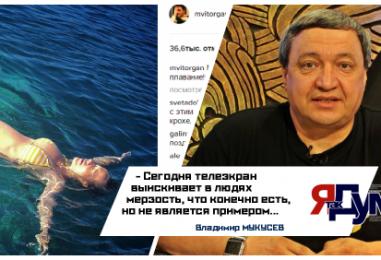 Миллион рублей с телевидения за просмотр телевидения. И час суда с Ксенией Собчак