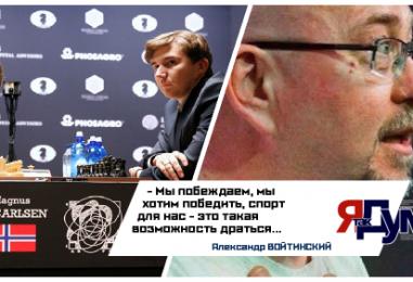 Как русский шахматист использовал эго врага против него самого. И причем здесь Крым