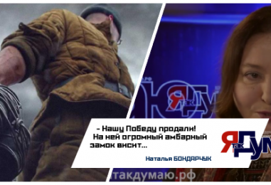 Наталья Бондарчук о том, как 28 панфиловцев изменят русское кино и спасут российский прокат