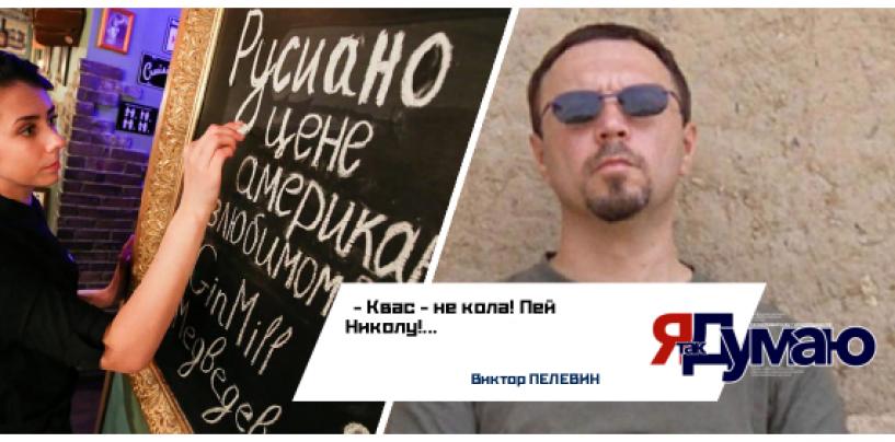 У Дмитрия Медведева украли бренд. Русиано регистрирует кто-то другой