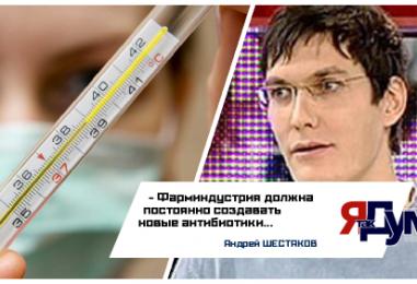 На Россию наступает грипп: какие лекарства необходимы
