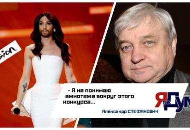 Евровидение Наш? Конкурс европейской песни может пройти в Крыму