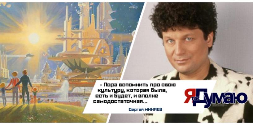 Опустится на дно и после этого поднимется — Носик, Бондарчук, Минаев о будущем России