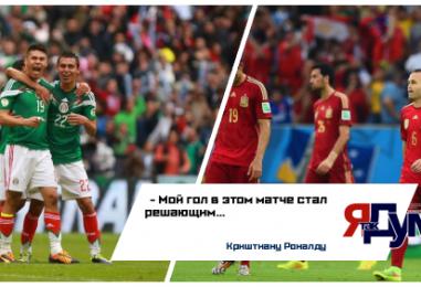 «Реал» оказался в финале ЧМ по футболу