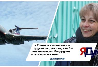 Доктор Лиза — о чём она говорила? Интервью Елизаветы порталу yatakdumayu.ru