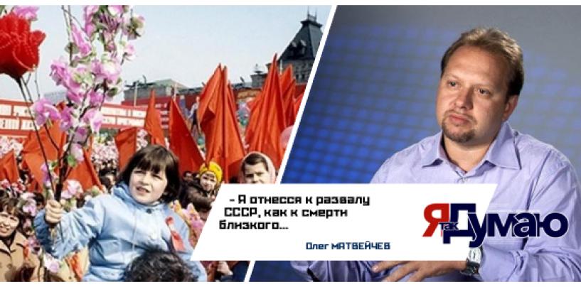 День рождения места нашего рождения. 92 года назад был образован СССР