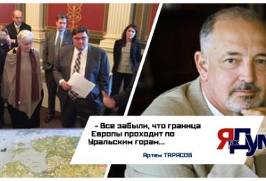 В подкидного дурачка. Конгресс США разыграла на картах вторжение России в Эстонию.