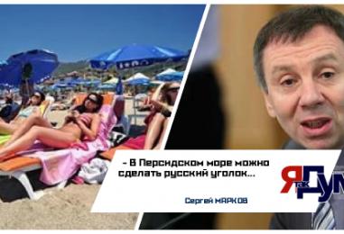 Турция на сдачу. Поддержим рублем иностранные курорты?