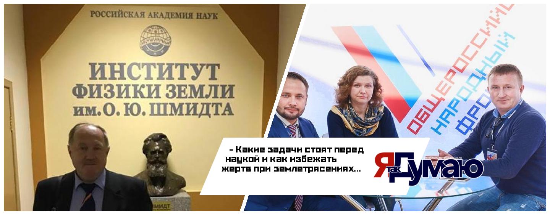 Российский бизнес становится зрелым или как прогрессивные предприниматели предупредят страну о предстоящих катастрофах.