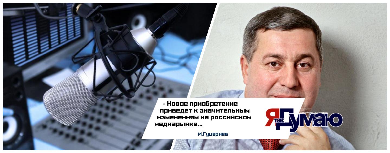 Михаил Гуцериев принял решение о приобретении крупной радиостанции с федеральной частотой