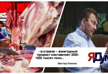 Россия запретила ввоз свинины и говядины из Бразилии