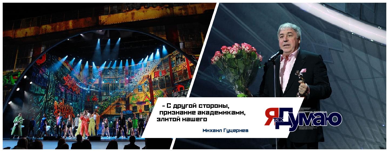 Михаил Гуцериев: награда Российской национальной музыкальной премии дает новые силы