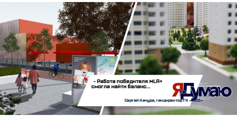 Общественные пространстве в Новой Москве сформируют согласно концепции бюро MLA+