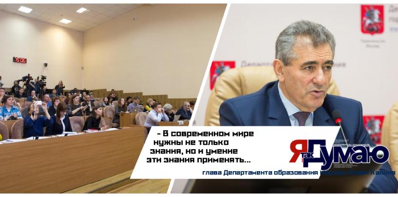 Итоги года в работе московского образования подвел Исаак Калина