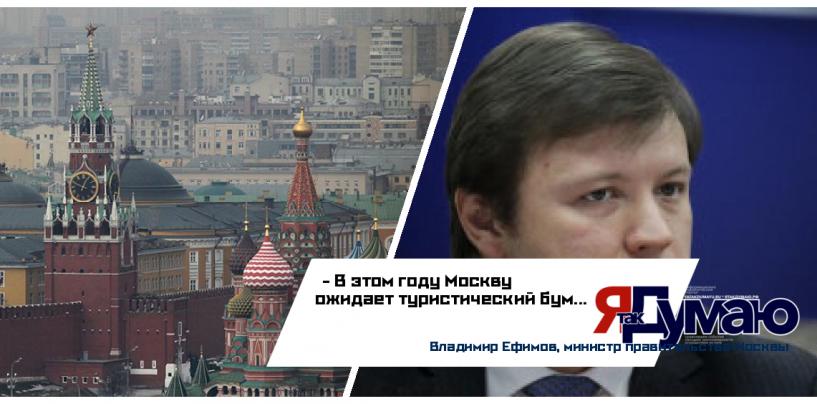 Москву и Нью-Йорк Instagram назвал самыми фотогеничными городами мира