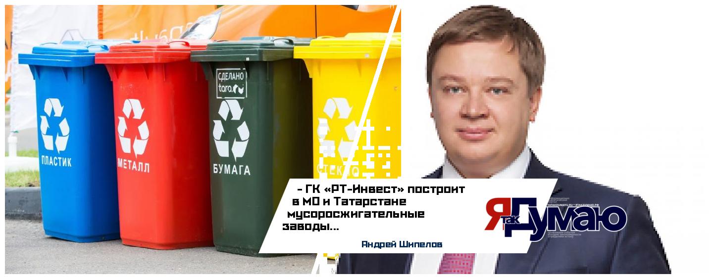 О том, почему важно брать пример со Скандинавии в деле борьбы с мусором