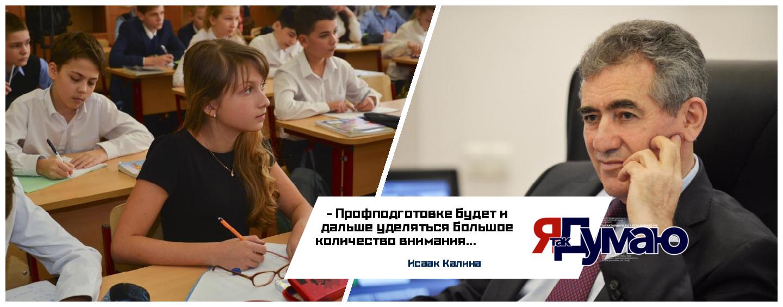 Совет ректоров вузов Москвы и области принял решение поддержать развитие предпрофессионального образования школьников