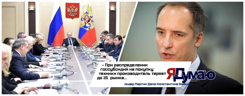 Президент Путин поручил проработать предложения «Партии Дела» по поддержке отечественной промышленности