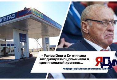 Ямальского бизнесмена обвинили в уклонении от уплаты налогов на 525 млн рублей