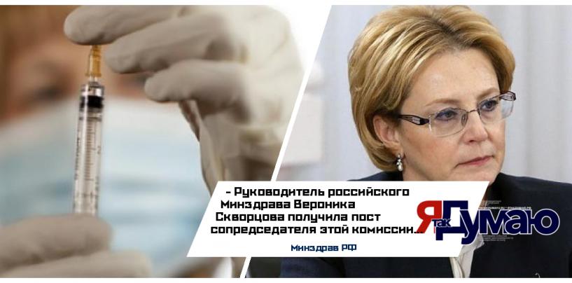 Сопредседателем Независимой комиссии высокого уровня ВОЗ по неинфекционным заболеваниям назначили главу Минздрава РФ