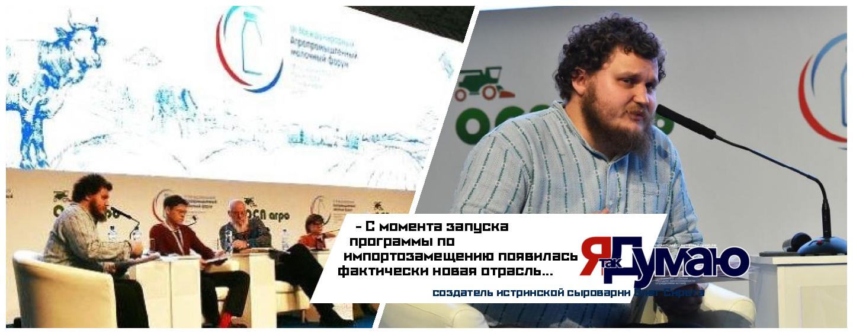 На съезде Союза сыроваров обсудили проблемы качества и сбыта продукции