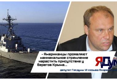 Андрей Колесник: Владимир Путин умеет заблаговременно щелкнуть по носу ястребам, бряцающим оружием
