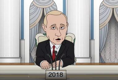 Создатели мультфильма «Путин18плюс» выпустили очередную серию