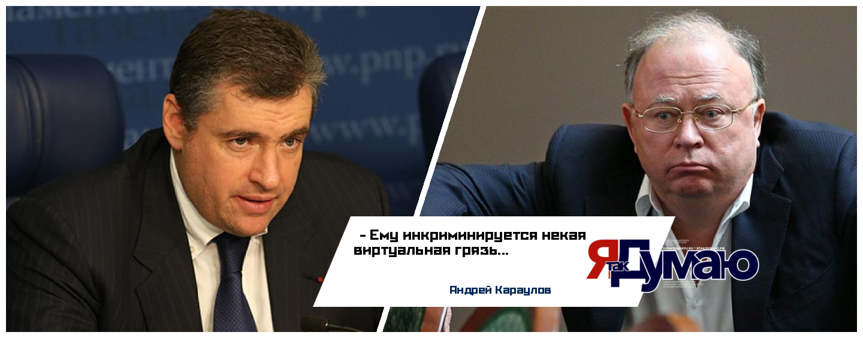 Андрей Караулов высказался в поддержку Леонида Слуцкого
