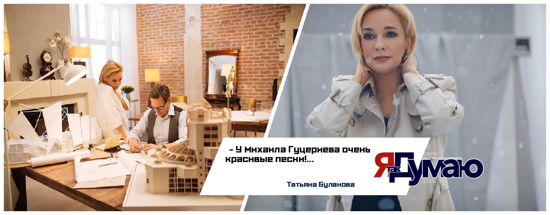 Татьяна Буланова выпустила клип на песню Михаила Гуцериева