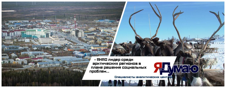 ЯНАО вышел в лидеры арктической зоны по экономическим показателям и тратам на социальную сферу