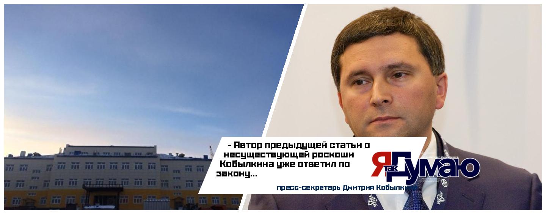 Информацию о резиденции губернатора Ямала стоимостью 1,5 млрд. рублей опровергли