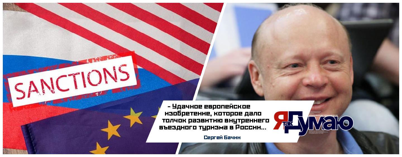 Антироссийские санкции помогли России с развитием внутреннего рынка